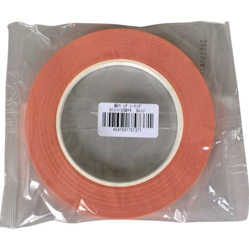 ■オカモト 紙バックシーリングテープ 紙封栓 9×50 オレンジ 120巻入 〔品番:700-O〕[TR-1357958×120]