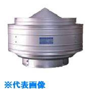 ■SANWA ルーフファン 危険物倉庫用自然換気 SHD-450〔品番:SHD-450〕[TR-1359035 ]【送料別途お見積り】