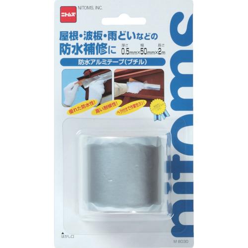 ■ニトムズ 防水アルミテープ(ブチル)50×2 100巻入 〔品番:M8030〕[TR-1359612×100]