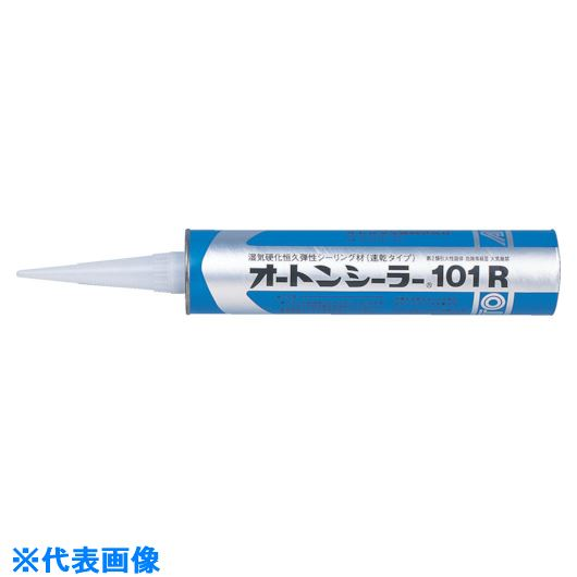 ■オート化学 オートンシーラー101R Tグレー 25本入 〔品番:303140〕[TR-1359946×25]