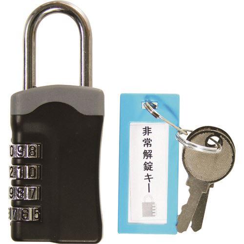 ■WAKI 非常解錠キー付可変錠《24個入》〔品番:IB-113〕[TR-1360078]