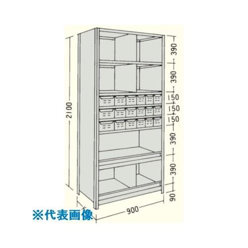 ■NF 引出し付軽量物品棚W900D300H2100F8〔品番:LA73K-78〕[TR-1360272]【個人宅配送不可】