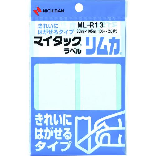 ニチバン ラベル用品 ■ニチバン マイタックラベルリムカ MLR13 〔品番:ML-R13〕 TR-1360396×10 10個入 お気にいる 毎日続々入荷