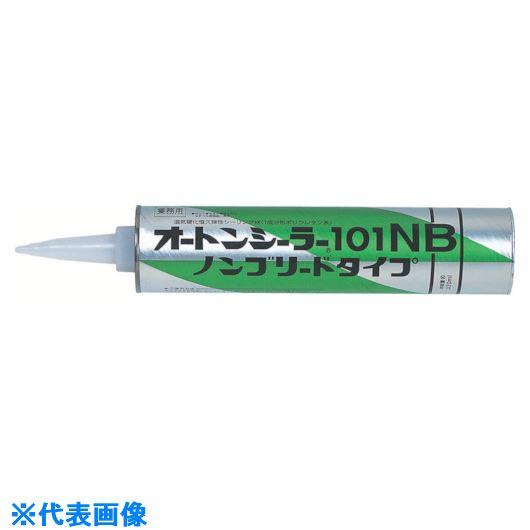 ■オート化学 オートン101NB ホワイト 10本入 〔品番:301746〕[TR-1360802×10]