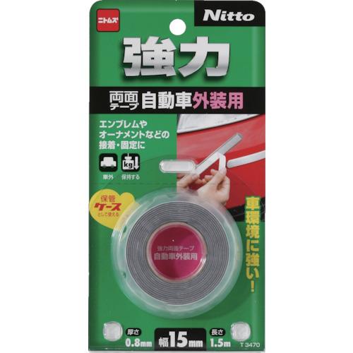 ■ニトムズ 強力両面テープマイカー外装用15X1.5 100巻入 〔品番:T3470〕[TR-1361123×100]