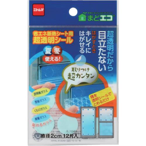 ■ニトムズ 断熱シート用 超透明シール 100巻入 〔品番:E1040〕[TR-1361134×100]