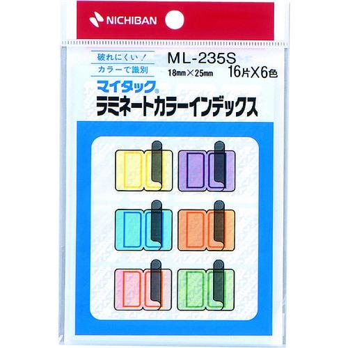 ニチバン 卓抜 ラベル用品 ■ニチバン ラミカラーインデックスML-235S 10個入 〔品番:ML-235S〕 TR-1361904×10 ギフ_包装