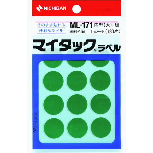 ニチバン 高品質 ラベル用品 ■ニチバン マイタックラベル カラーラベル 〔品番:ML-1713〕 TR-1361970×10 10個入 人気の製品 ML-171緑 丸20MM