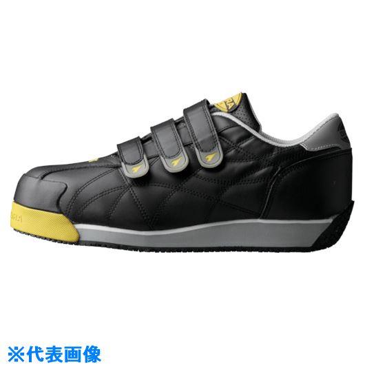 ■ディアドラ DIADORA 安全作業靴 アイビス 黒 26.0CM  〔品番:IB22-260〕[TR-1362088]