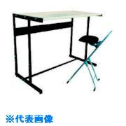 ■OS ラインテーブル高さ調整式  〔品番:LTH120〕[TR-1362621]【大型・重量物・個人宅配送不可】