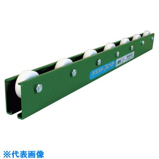 ■TS 樹脂製ホイールコンベヤΦ36-P100X3000L  〔品番:KR-PJ-P100X3000L〕[TR-1364514]【大型・重量物・送料別途お見積り】