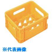 ?ヒシ 乳業用コンテナ 橙/黄 500S入 〔品番:MBC-20〕[TR-1364739×500]