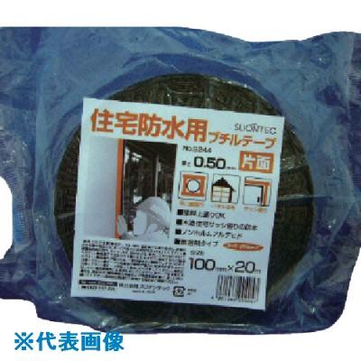 ■スリオン 片面スーパーブチルテープ100mm《8巻入》〔品番:924400-20-100X20〕[TR-1366325×8]
