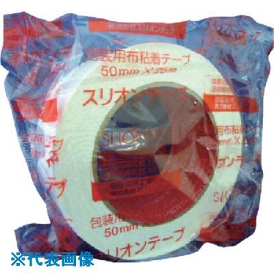 ■スリオン カラー布粘着テープ50mm ホワイト《30巻入》〔品番:336200-WH-00-50X25〕[TR-1366327×30]