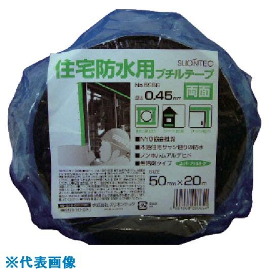■スリオン 両面スーパーブチルテープ50mm《16巻入》〔品番:595800-20-50X20〕[TR-1366328×16]
