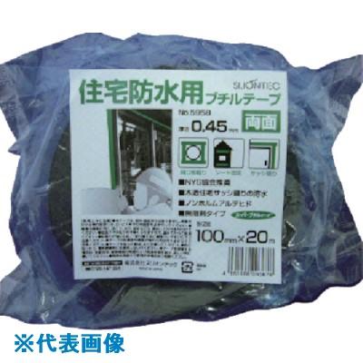 ■スリオン 両面スーパーブチルテープ100mm《8巻入》〔品番:595800-20-100X20〕[TR-1366333×8]