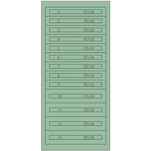 ■ヴィドマー  ファインキャビネットFC-300Q(塗装色:グリーン)  〔品番:FC-300Q〕[TR-1367207]【大型・重量物・個人宅配送不可】