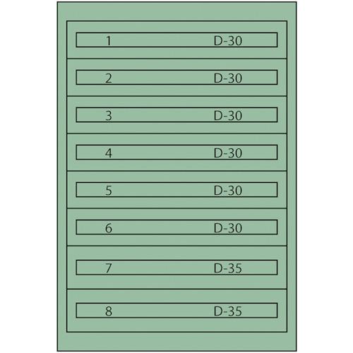 ■ヴィドマー ツールキャビネットTC-250O  〔品番:TC-250O〕[TR-1367212]【大型・重量物・個人宅配送不可】