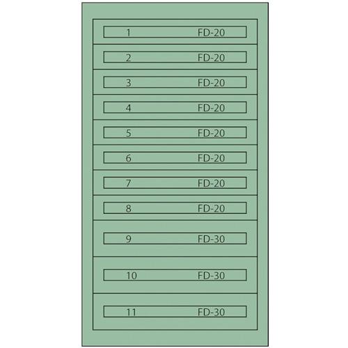 ■ヴィドマー  ファインキャビネットFC-250U(塗装色:グリーン)  〔品番:FC-250U〕[TR-1367213]【大型・重量物・個人宅配送不可】