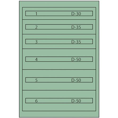 ■ヴィドマー ツールキャビネットTC-250I-S  〔品番:TC-250I-S〕[TR-1367216]【大型・重量物・個人宅配送不可】