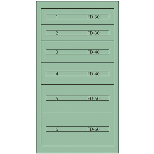 ■ヴィドマー  ファインキャビネットFC-250D(塗装色:グリーン)〔品番:FC-250D〕[TR-1367223 ]【送料別途お見積り】