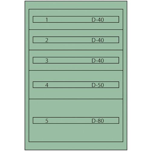 ■ヴィドマー ツールキャビネットTC-250F-S  〔品番:TC-250F-S〕[TR-1367237]【大型・重量物・個人宅配送不可】
