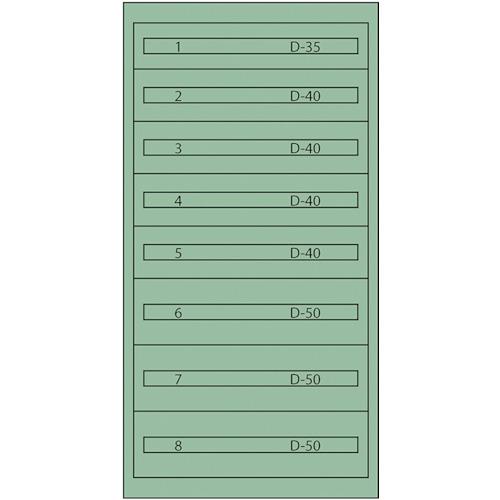 ■ヴィドマー ツールキャビネットTC-345D-S  〔品番:TC-345D-S〕[TR-1367240]【大型・重量物・個人宅配送不可】
