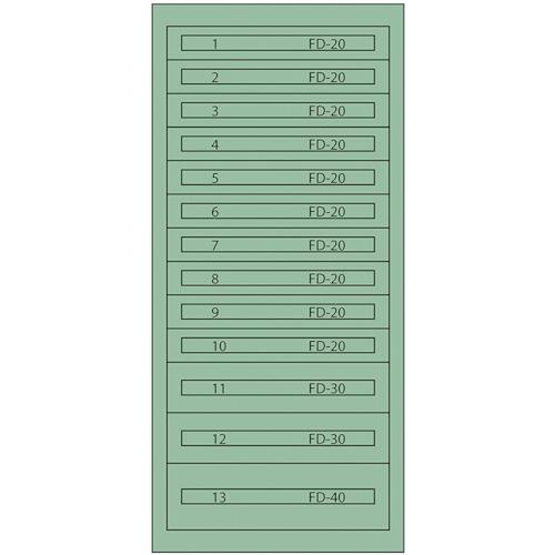 ■ヴィドマー  ファインキャビネットFC-300T(塗装色:グリーン)  〔品番:FC-300T〕[TR-1367241]【大型・重量物・個人宅配送不可】