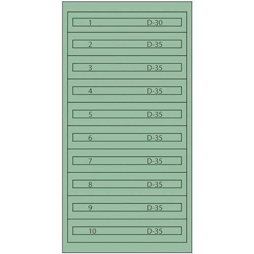 ■ヴィドマー ツールキャビネットTC-345G  〔品番:TC-345G〕[TR-1367249]【大型・重量物・個人宅配送不可】