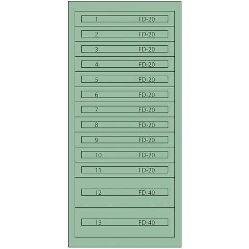 ■ヴィドマー  ファインキャビネットFC-300R(塗装色:グリーン)  〔品番:FC-300R〕[TR-1367250]【大型・重量物・個人宅配送不可】
