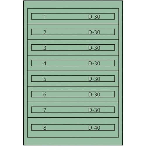 ■ヴィドマー ツールキャビネットTC-250P  〔品番:TC-250P〕[TR-1367251]【大型・重量物・個人宅配送不可】