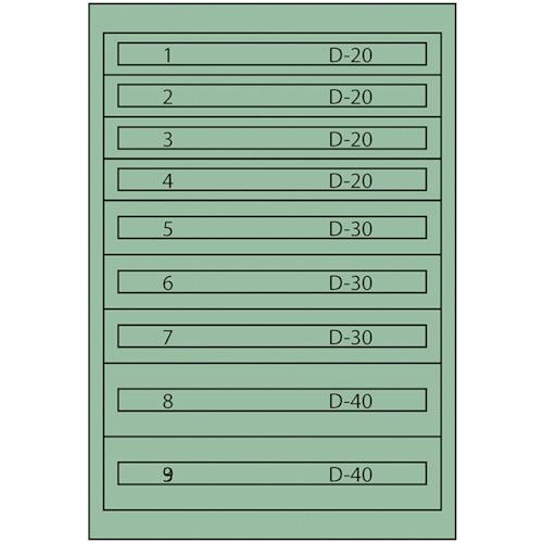 ■ヴィドマー ツールキャビネットTC-250Q-S  〔品番:TC-250Q-S〕[TR-1367266]【大型・重量物・個人宅配送不可】