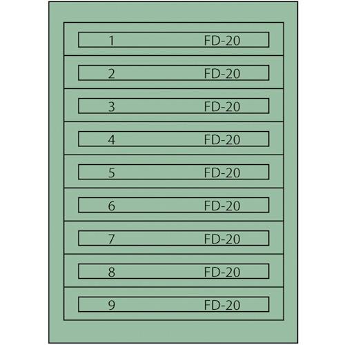 ■ヴィドマー  ファインキャビネットFC-180T(塗装色:グリーン)  〔品番:FC-180T〕[TR-1367278]【大型・重量物・個人宅配送不可】