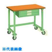 ■OS 移動式作業台 木製天板(厚み31MM)〔品番:BW965C〕[TR-1367399]【大型・重量物・個人宅配送不可】