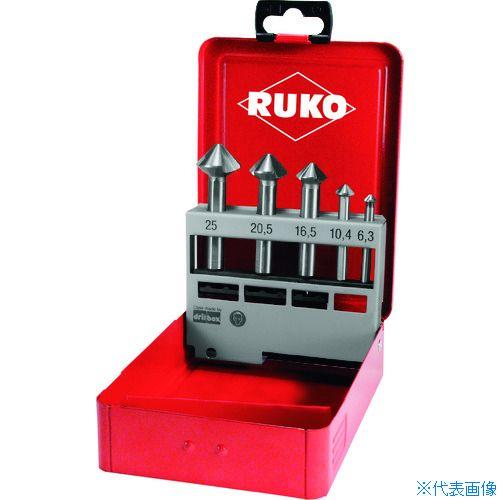 ■RUKO カウンターシンク 「アルティメットカット」 5本組セット  〔品番:102791〕[TR-1372926]