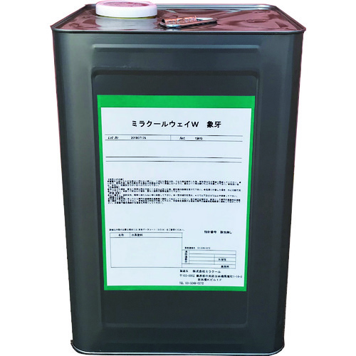 ■ミラクール アスファルト舗装用遮熱塗料ミラクールウェイW 緑色(グリーン)  〔品番:307554643〕[TR-1373805]【個人宅配送不可】