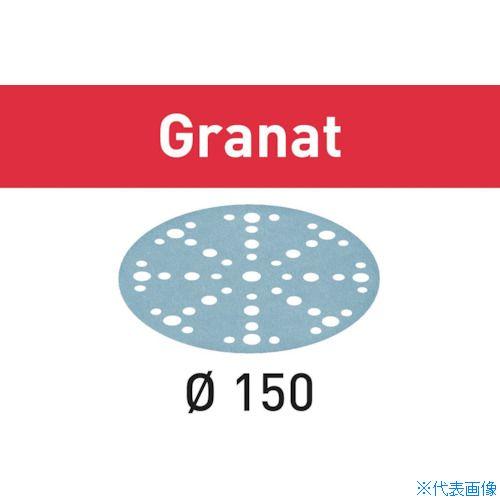 ■FESTOOL サンドペーパー GR D150 P400 100枚入り〔品番:575172〕[TR-1378256]