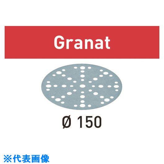 ■FESTOOL サンドペーパー GR D150 P500 100枚入り  〔品番:575173〕[TR-1379730]
