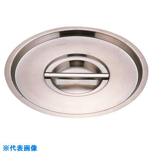 ■TKG ムラノ インダクション 18-8鍋蓋 50CM用  〔品番:ANB3510〕[TR-1379960]