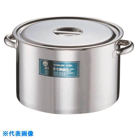 ■TKG SA18-8 半寸胴鍋(目盛付) 42CM  〔品番:AHV11042〕[TR-1381581]