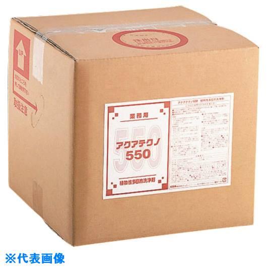■TKG 多目的洗剤 アクアテクノ550 20L〔品番:JPY0102〕[TR-1381906]