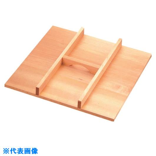 ■TKG 木製 角セイロ用 手付蓋(サワラ材) 30cm用〔品番:WSI05030〕[TR-1383506]