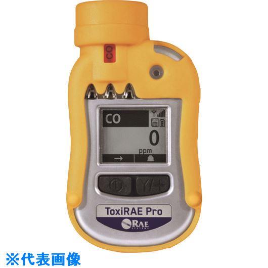 ■レイシステムズ ガス検知器 トキシレイプロ CLO2  二酸化塩素  〔品番:G02-AA10-100〕外直送元[TR-1395446]【個人宅配送不可】
