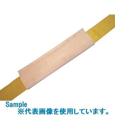 ■田村 ベルトスリング用当てもの PGL 200×800 革製筒状  〔品番:PGL2000800〕[TR-1396201]