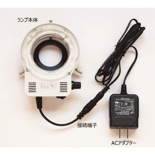 ■カートン CCFL顕微鏡リング証明装置  〔品番:XR-9480〕[TR-1397685]