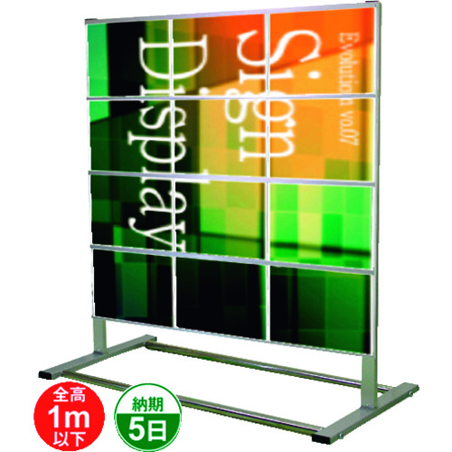 ■TOKISEI カードケースメッセージスタンド A4横12片面  〔品番:CCMSA4Y12K〕[TR-1429181]【大型・重量物・送料別途お見積り】