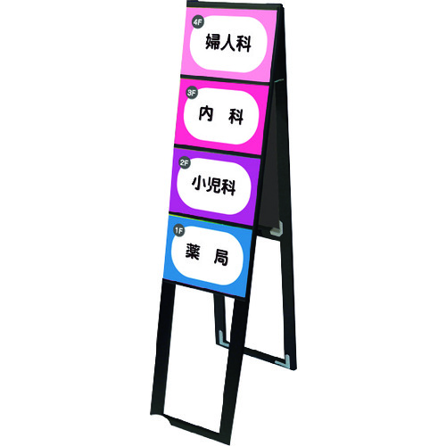 ■TOKISEI ブラックカードケーススタンド看板 B5横8両面ハイ  〔品番:BCCSKB5Y8RH〕[TR-1432464]【大型・重量物・個人宅配送不可】