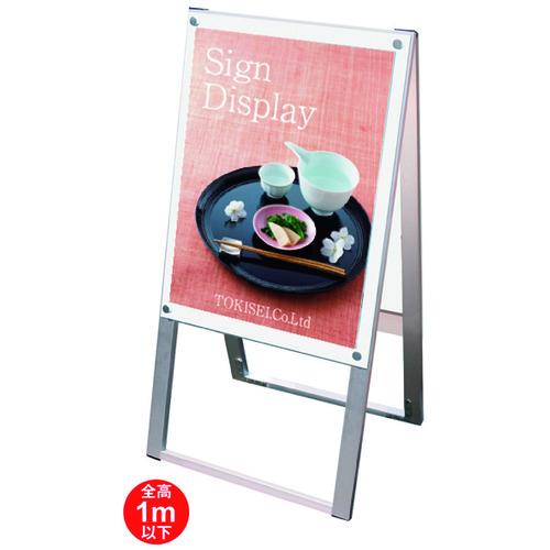 ■TOKISEI ポスター用スタンド看板 A2両面ホワイト〔品番:PSSKA2RW〕[TR-1434054 ]【送料別途お見積り】