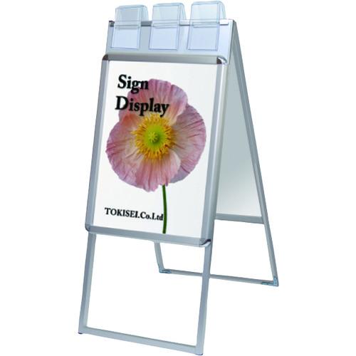 ■TOKISEI ポスターグリップスタンド看板パンフレットケース付(屋外用) A2両面シルバー〔品番:PGSKPA2RSG〕[TR-1434081]