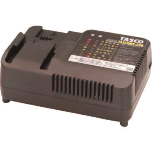 ■タスコ TA150MR-10N用リチウムイオン急速充電器〔品番:TA150MR-20N〕[TR-1435430]
